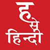 Hindi Circle